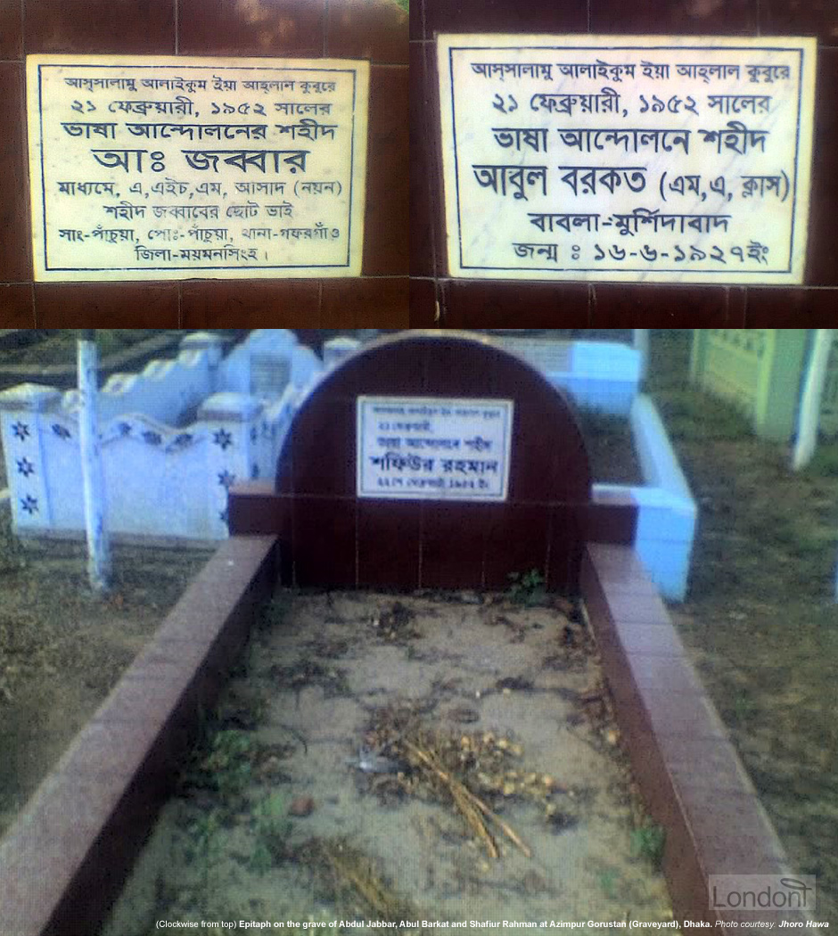 Graveyard of early Bangladesh language martyrs at Azimpur, Dhaka