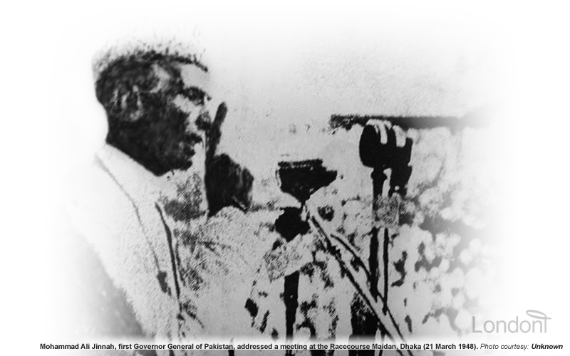 Muhammad Ali Jinnah declaring Urdu and only Urdu as state language of Pakistan in civic ceremony at Racecourse Maidan, Dhaka, in 1948