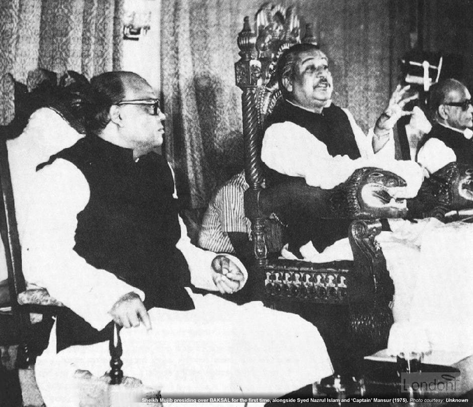 Sheikh Mujibur Rahman as President of Bangladesh during BAKSAL era
