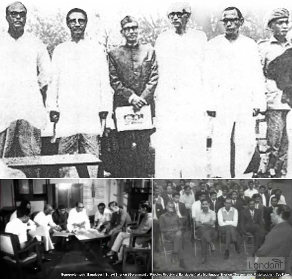 Mujibnagar Government - first government of Bangladesh