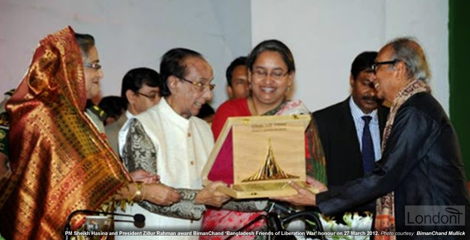 BimanChand Mullick awarded Bangladesh Friends of Liberation War in 2012