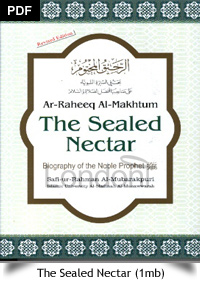 Sealed nectar