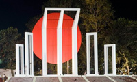 Shaheed Minar - Martyr's monument to commemorate Bangladesh Language Movement